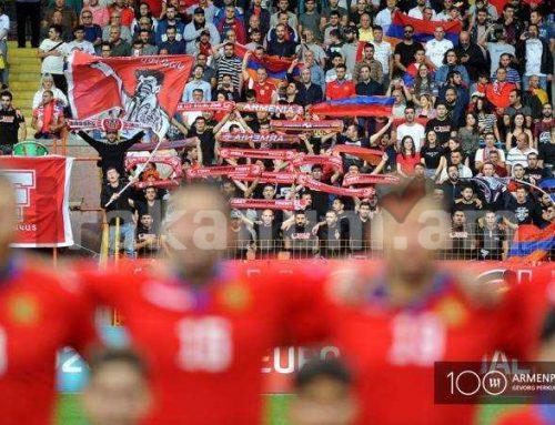 Հայկական ֆուտբոլի երկրպագուները վերադառնում են մարզադաշտ