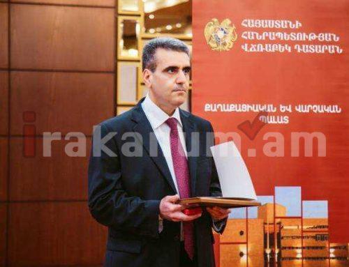 Երվանդ Խունդկարյանը հայտնել է Վճռաբեկ դատարանի նախագահի լիազորությունները վայր դնելու մասին