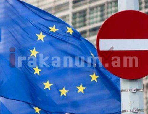 Կիպրոսը կրկին արգելափակել է Բելառուսի նկատմամբ ԵՄ պատժամիջոցները