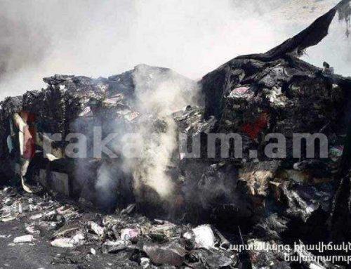 Մեղրի-Վարդանիձոր ավտոճանապարհին այրված բեռնատարում եղել է 24 տոննա կարագ. ԱԻՆ-ը մանրամասնում է