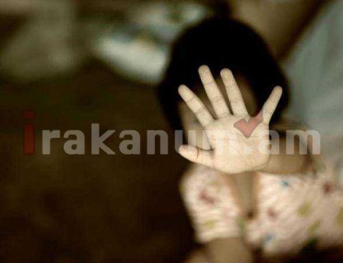 Մանկատան երեխաները պարբերաբար բռնության են ենթարկվել․ ոստիկանության բացահայտումը