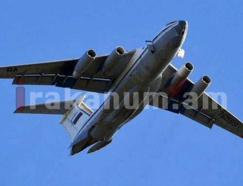 Ռուսաստանը պատրաստ Է Պերուին ինքնաթիռներ առաջարկել ուկրաինական Ան-178-ի փոխարեն. աղբյուր
