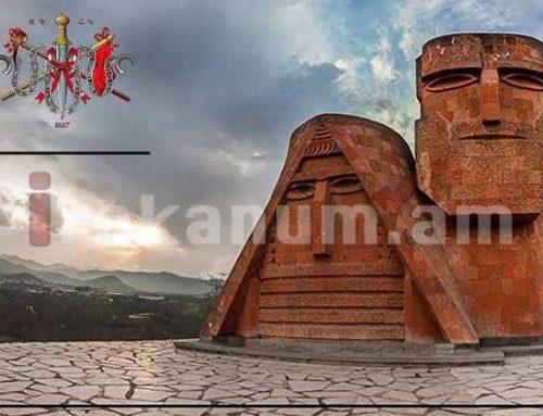ՍԴՀԿ-ն իր անվերապահ զորակցություն է հայտնում Հայաստանին և Արցախին