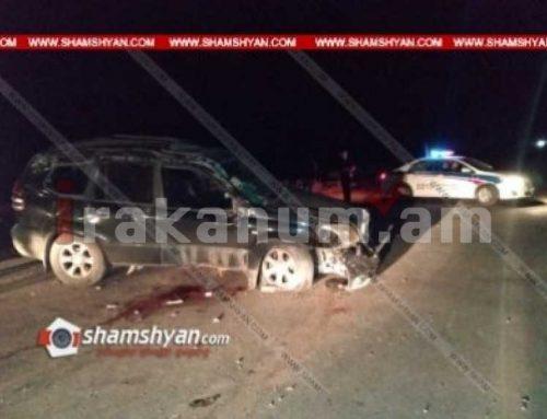 Արագածոտնում վարորդը Toyota Prado-ով բախվել է բետոնե արգելապատնեշներին. կա 1 զոհ, 1 վիրավոր