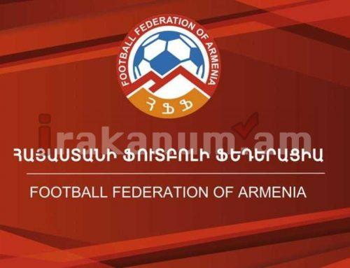 ՀՖՖ-ն պատրաստվում է բողոք ներկայացնել Ադրբեջանի ֆուտբոլի ֆեդերացիաների ասոցիացիայի դեմ