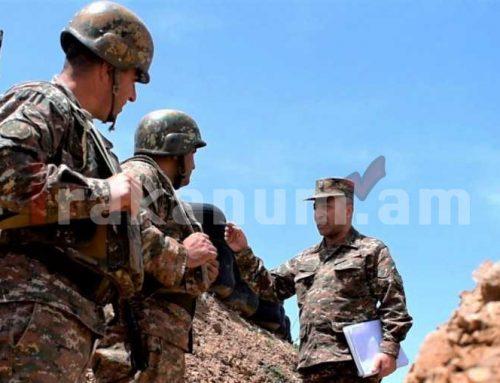 ՊՆ N զորամասի մարտական հենակետերում անցկացվել են ստուգումներ