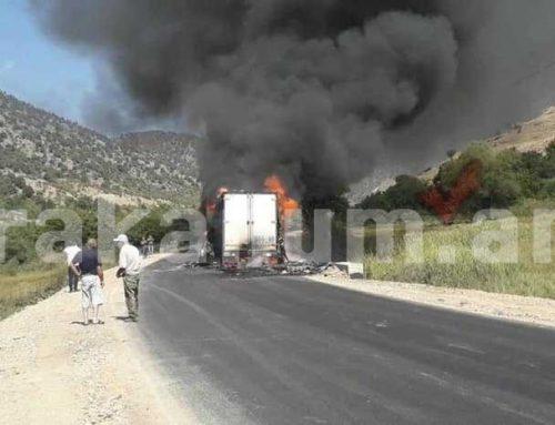 Երևան-Երասխ-Գորիս-Մեղրի-հայ-իրանական սահման ճանապարհին բեռնատար է այրվում