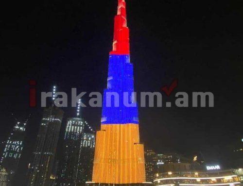 Բուրջ Խալիֆան և Աբու Դաբիի նավթային ընկերության երկնաքերը՝ ՀՀ դրոշի գույներով
