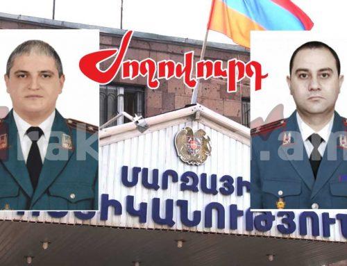 Գավառի ոստիկանապետին ծեծի են ենթարկել. նրան շտապ տեղափոխում են Երևան