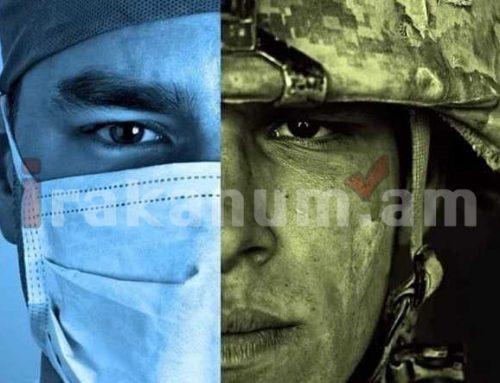 Մեր միակ խրամատը այս պահին հիվանդանոցն է, իսկ զինվորական համազգեստը՝ սպիտակ խալաթը