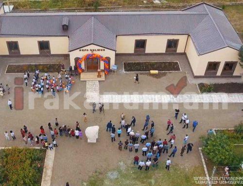 Արցախի նախագահը Ջիվանի համայնքում մասնակցել է դպրոցական շենքի վերաբացման հանդիսավոր արարողությանը
