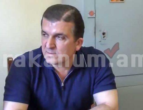 Վաչագան Ղազարյանին մեղադրանք է առաջադրվել. ՀՔԾ-ն մանրամասնում է