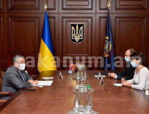 Ուկրաինայում ՀՀ դեսպանն ու Ուկրաինայի գլխավոր դատախազը միջազգային իրավական համագործակցության հարցեր են քննարկել