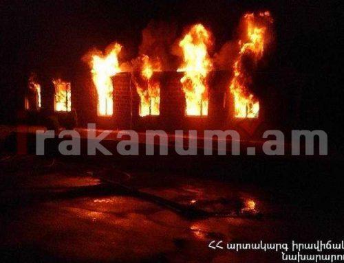 Խոշոր հրդեհ կրակայրիչների արտադրամասում. աշխատակիցներից մեկն այրվածքներ է ստացել