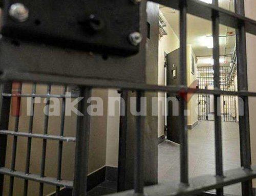 Չհայտարարված այց ԱՀ ոստիկանության քրեակատարողական վարչությունում