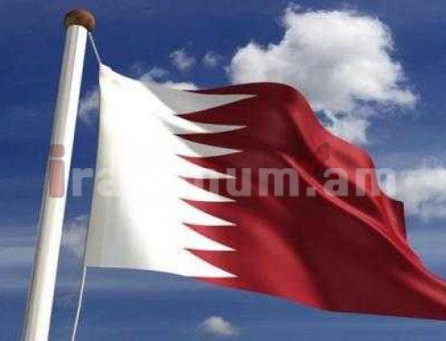 ԱՄՆ-ը մտադիր է ՆԱՏՕ-ի անդամ չհանդիսացող Կատարին անվանել կարեւոր դաշնակից