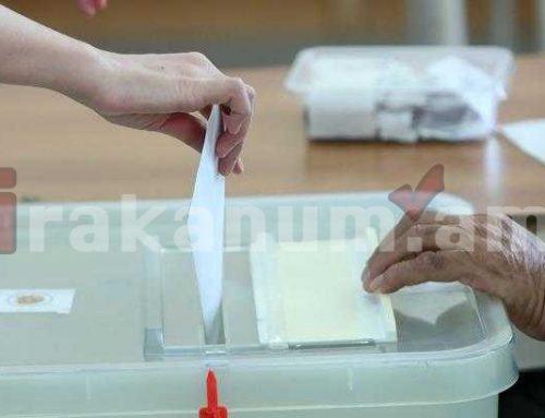 Հաստատվել են տեղական ինքնակառավարման մարմինների ընտրությունների անցկացման օրերը