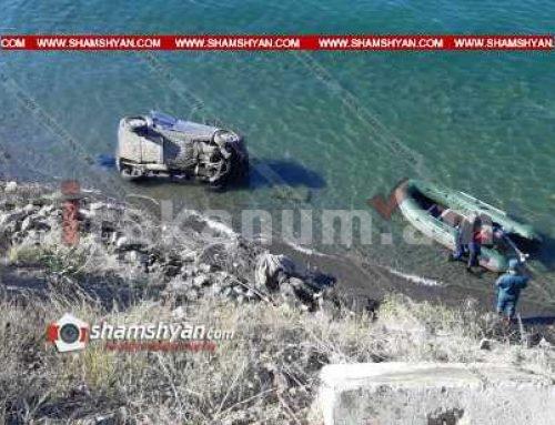 Ողբերգական ավտովթար Գեղարքունիքի մարզում. ՀՀ ՊՆ 32-ամյա զինծառայողը Mercedes-ով հայտնվել է Սևանա լճում