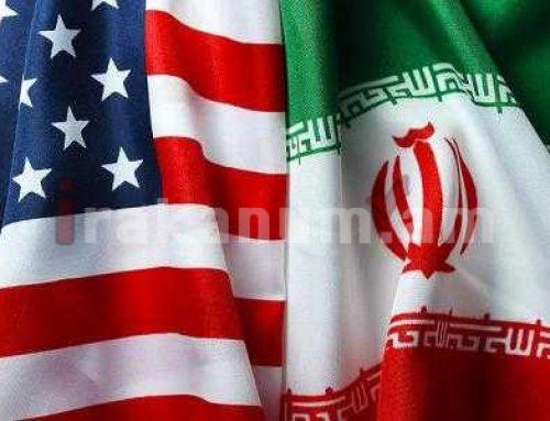 ԱՄՆ-ն ընդլայնել է Իրանի դեմ պատժամիջոցները