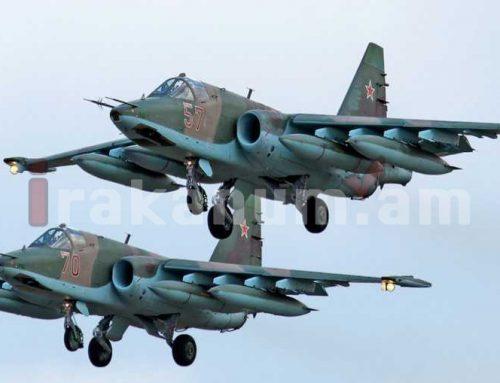 Հայտնի է Վարդենիսի շրջանում Թուրքիային պատկանող F-16 կործանիչից խոցված ՍՈւ-25 գրոհիչի օդաչուի անունը