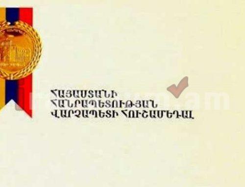 «Արտաշատի» և «Վեդու» բժշկական կենտրոնների տնօրենները պարգևատրվել են ՀՀ վարչապետի հուշամեդալով