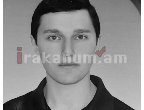 Հերոսաբար զոհվեց 22֊ամյա լեյտենանտ որդիս. Սմբատ Մազմանյանի հոր գրառումը