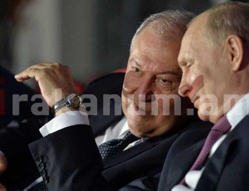 Վլադիմիր Պուտինը շնորհավորել է Արմեն Սարգսյանին Անկախության տոնի կապակցությամբ