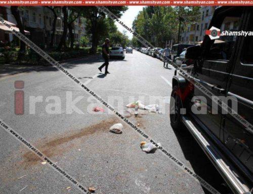 Երևանում՝ «Ռոբերտո» խանութի դիմաց Mercedes G 500-ի վարորդի կողմից վրաերթի ենթարկված հետիոտնը հիվանդանոցում մահացել է․ shamshyan.com