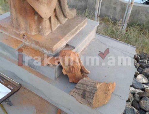 Կոտրել են Մեծամորի եկեղեցու հարեւանությամբ գտնվող Քրիստոսի խորհրդանշական արձանը