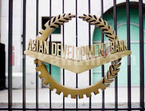 Հայաստանի ՀՆԱ-ն 2020-ին կնվազի 4 տոկոսով. Ասիական զարգացման բանկ