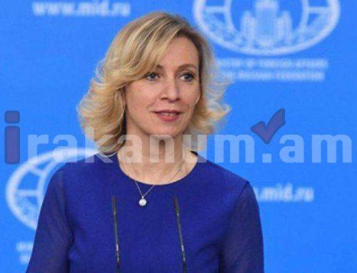 ՌԴ-ում հանդիպումներ են անցկացվում՝ Ադրբեջանի և Հայաստանի դեսպանների մասնակցությամբ. Զախարովա