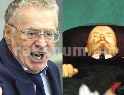 Ժիրինովսկին առաջարկել է 1 մլրդ դոլարով վաճառել Լենինի դին