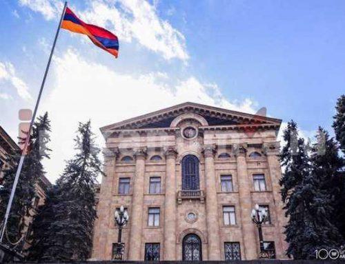 ՀՀ ազգային ժողովը հատուկ նիստ կգումարի. այն փակ է լինելու