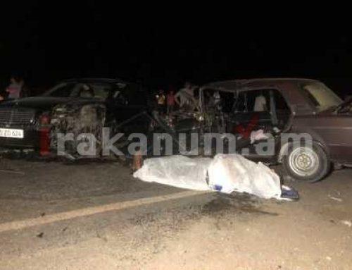 Հերթական ողբերգական ավտովթարը Երևան-Գյումրի չարաբաստիկ ճանապարհին. բախվել են Mercedes-ն ու 06-ը. կան զոհեր և վիրավորներ