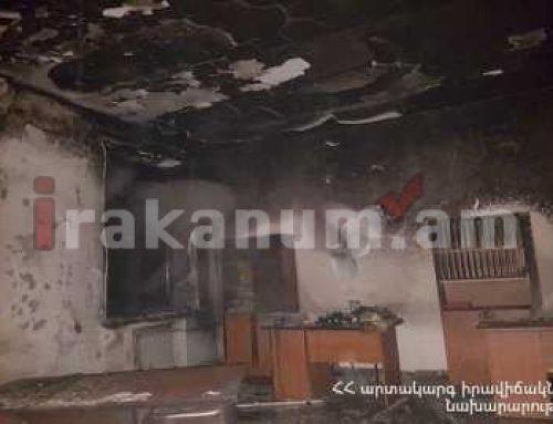 Հրդեհը բռնկվել է Նալբանդյան գյուղի եռահարկ դպրոցի 2-րդ հարկում. Դեպքի վայր է մեկնել 2 մարտական հաշվարկ