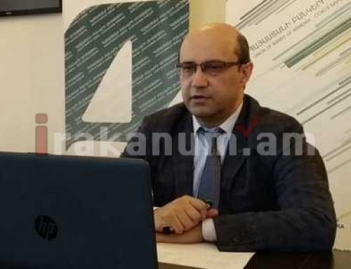 Բանկերի միություն. Հայաստանի բանկային համակարգը վայելում է մեծամասնության վստահությունը