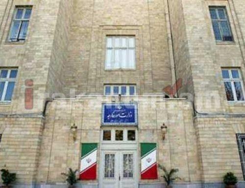 Իրանը դատապարտել է Բահրեյնի եւ Իսրայելի հարաբերությունների կարգավորման ծրագրերը