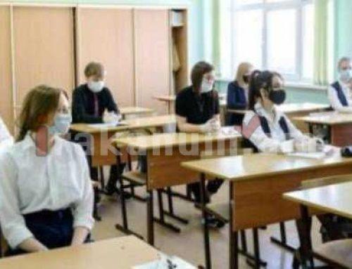 «Ժողովուրդ». Մասնավոր դպրոցներում դասերն անցկացվելու են ամեն օր, իսկ պետական դպրոցներում՝ օրումեջ․ մանրամասներ