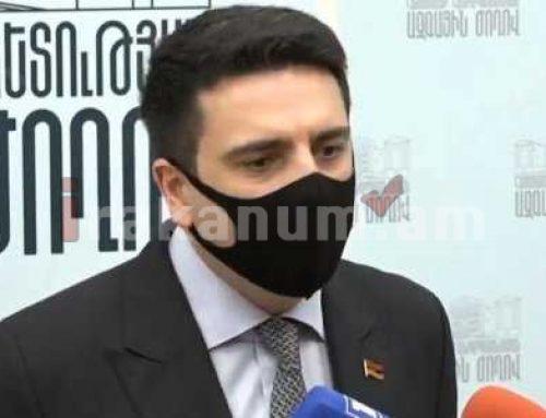 Ալեն Սիմոնյանը գրեթե բացառում է, որ Հրայր Թովմասյանը կընտրվի ՍԴ նախագահ