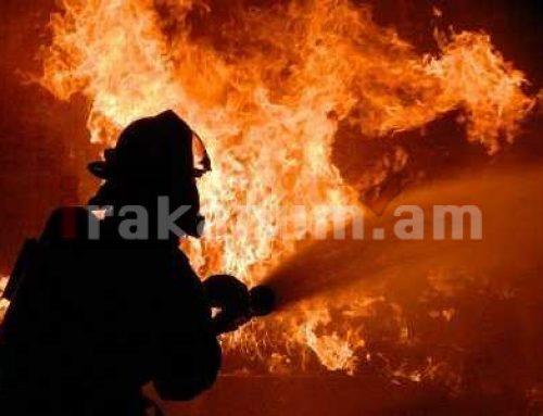 Հրդեհ Արծվաբերդ գյուղում. կա տուժած