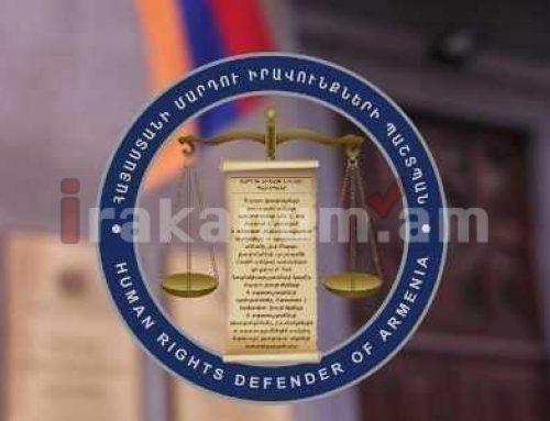 ԵԱՀԿ ԺՀՄԻԳ-ը կապվել է ՀՀ ՄԻՊ-ի հետ՝ քննարկելու համար ՍԴ դատավորների նշանակման ընթացիկ գործընթացը