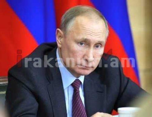 Ռուսաստանը Բելառուսին 1,5 մլրդ դոլար պետական վարկ կտրամադրի․ Պուտին