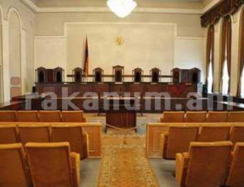«Փաստ». ՍԴ դատավորների ընտրությունը շոկային է եղել. նոր մանրամասներ