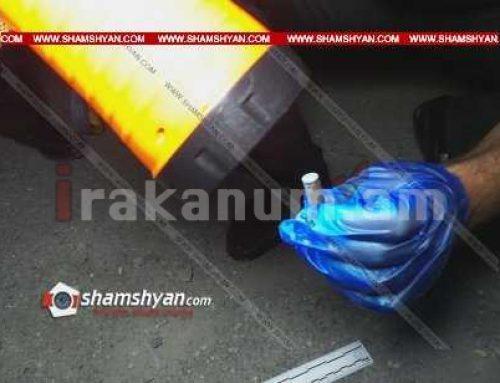 Կրակոցներ՝ Երևանում. «Դվին» հյուրանոցի դիմաց վիճաբանությունն ավարտվել է կրակոցով