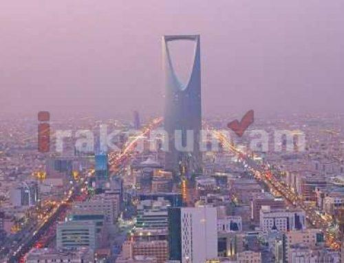 Սաուդյան Արաբիայի թագավորն ու թագաժառանգը շնորհավորել են Հայաստանի անկախության տոնը