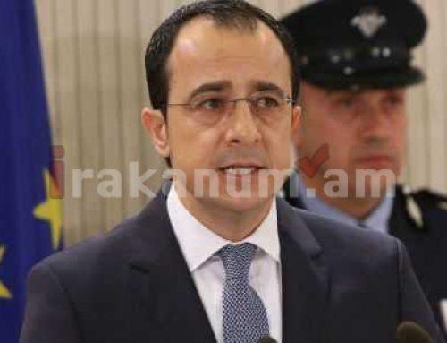 Կիպրոս. Թուրքիայի հետ տարաձայնությունները Միջերկրական ծովի շուրջ պետք է լուծվեն Հաագայի միջազգային արբիտրաժում