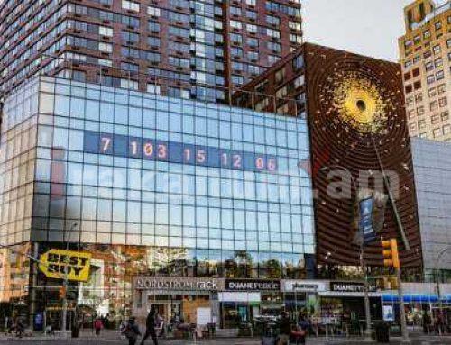 Նյու Յորքում ժամացույցը հաշվում է ժամանակը մինչեւ կլիմայական համաղետ