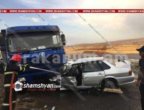 Ավտովթար Շիրակի մարզում. ВАЗ 21015-ը մխրճվել է բեռնատարի մեջ. կա տուժած