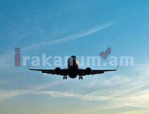 Դոնի Ռոստով-Երեւան չարտերային թռիչքը տեղի կունենա սեպտեմբերի 17-ին