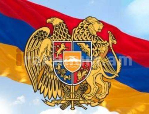 Այս տարի ՀՀ անկախության 29 ամյակի միջոցառումները կանցկացվեն «Մեր հայրենիք» նշանաբանի ներքո